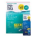 ボシュロム・ジャパン レニュー センシティブ+レニュー フレッシュ 500ml×2本+60ml