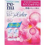 ボシュロム・ジャパン レニュー カラー 120ml×2P