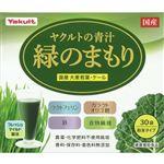 ヤクルトヘルスフーズ ヤクルトの青汁 緑のまもり 225g(7.5g×30袋)