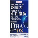 ヤクルトヘルスフーズ DHA&EPA DX 88.2g(420mg×210粒)(機能性表示食品)