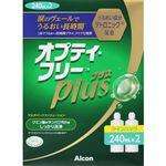 日本アルコン オプティフリー Plus ツインパック 240ml×2本