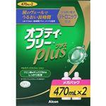 日本アルコン オプティフリー Plus メガパック 470ml×2