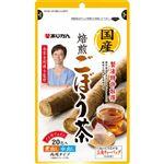 あじかん 国産 焙煎ごぼう茶 20g(1g×20包)