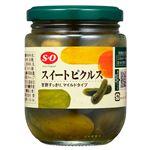 讃陽食品 スイートピクルス 240g