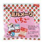 大島食品 ミルメーク イチゴ 5g×20袋