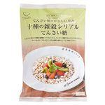 【海と大地のデリ】旭食品 てんさい糖のやさしい甘み 十穀の雑穀シリアル てんさい糖 150g