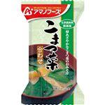 アマノ 無添加 小松菜のおみそ汁 1食