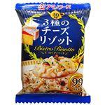 アマノフーズ 3種のチーズリゾット 1食 24g