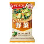 アマノ いつものおみそ汁野菜 1食