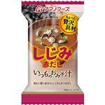 アマノ いつものおみそ汁 しじみ(赤だし)1食