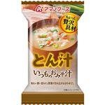 アマノ いつものおみそ汁 とん汁 1食