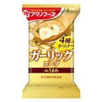 アマノ Theうまみ ガーリックスープ 1食