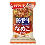 アマノ 減塩いつものおみそ汁 なめこ(赤だし)1食