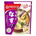 アマノ うちのおみそ汁 なす 5食