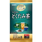 オリヒロ 徳用どくだみ茶 3g×20包×3袋