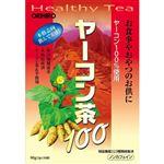 オリヒロ ヤーコン茶100 90g(3g×30袋)