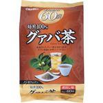 オリヒロ 徳用グァバ茶 2g×20包×3袋