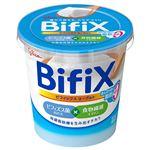 グリコ BifiXヨーグルト 脂肪ゼロ 375g※お1人様6個限り