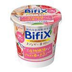 グリコ BifiX 白桃&ザクロヨーグルト 330g