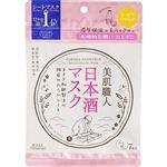 コーセーコスメポート クリアターン 美肌職人 日本酒マスク 7枚