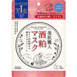 コーセーコスメポート クリアターン 美肌職人 酒粕マスク 7枚(91ml)