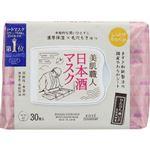 コーセーコスメポート クリアターン 美肌職人 日本酒マスク 30枚(318mL)