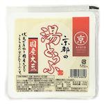 京都タンパク 京都の湯とうふ 400g