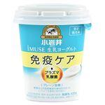 小岩井乳業 iMUSE(イミューズ)生乳ヨーグルト 400g