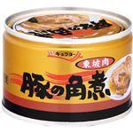 極洋 豚の角煮 160g