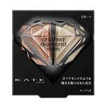 カネボウ化粧品 KATE(ケイト)クラッシュダイヤモンドアイズ OR-1