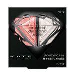 カネボウ化粧品 KATE(ケイト)クラッシュダイヤモンドアイズ PK-2 2.2g