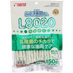 【ペット用】マルカン ゴン太の歯磨き専用ガム SSサイズ L8020乳酸菌入 クロロフィル入 150g
