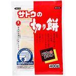 佐藤食品工業 サトウの切り餅パリッとスリット 400g