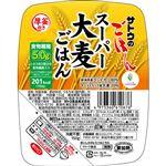 佐藤食品 スーパー大麦ごはん 150g ※お一人さま2点限り