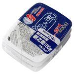 佐藤食品 サトウのごはん 新之助 150g×3