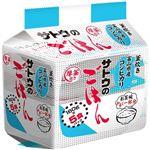 佐藤食品 サトウのごはん 富山県産コシヒカリ 160g×5パック入