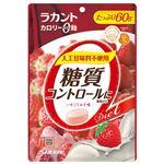 サラヤ ラカントカロリーゼロ飴いちごミルク 60g