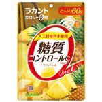 サラヤ ラカントカロリーゼロ飴パイナップル 60g