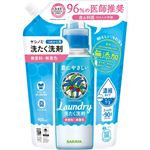 サラヤ ヤシノミ洗たく洗剤 濃縮タイプ つめかえ用 900ml