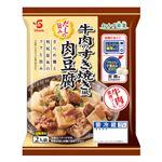 エスフーズ おかず楽菜 牛肉のすき焼き風肉豆腐 200g