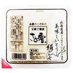 さとの雪 美味しい絹豆腐 350g