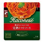 創味食品 Haconese 焦がしにんにくの完熟トマトソース 130g