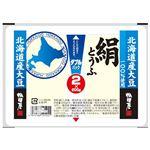相模屋 北海道ダブルパック絹 200g×2