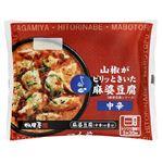 相模屋食料 麻婆豆腐鍋(中辛)1セット