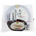 相模屋 京湯葉とおぼろ豆腐豆乳湯葉鍋 1セット