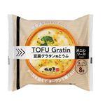相模屋 豆腐グラタン オニオンソース 1セット