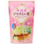 山陽商事 台湾産ジャスミン茶 4g 20P