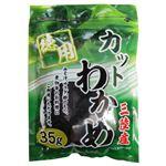 ジャパンスパイス 徳用 三陸産カットわかめ 35g
