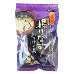 ジャパンスパイス ごろごろ揚げナスの味噌汁の具 18g