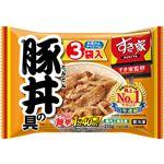 トロナジャパン すき家 豚丼の具 3袋入 210g